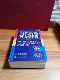 朗文当代高级英语辞典:英英、英汉双解