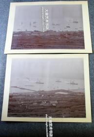 请代晚期山东威海卫刘公岛北洋水师学堂附近高处向南眺望海岸建筑全景双联老照片(两单张),可见铁码头全貌,合并后总长54.4X21.5厘米