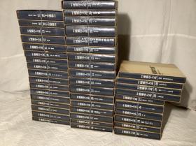 新订  建筑学大系 全44册   带盒套  彰国社  1976年   品好包邮 日本直发