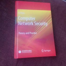Computer Network Security:Theory And Practice(英文版)(精装,未翻阅)