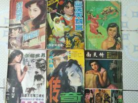 80年代通俗杂志51本合售c组