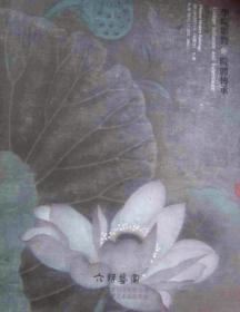六朝艺宴2011秋季艺术品拍卖会     学院影响&院体传承.当代书画专场