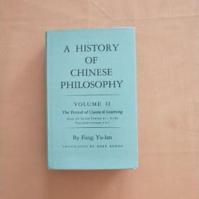 A HISTORY OF CHINESE PHILOSOPHY VOLUME II 中国哲学史 第二卷(英文原版 精装)