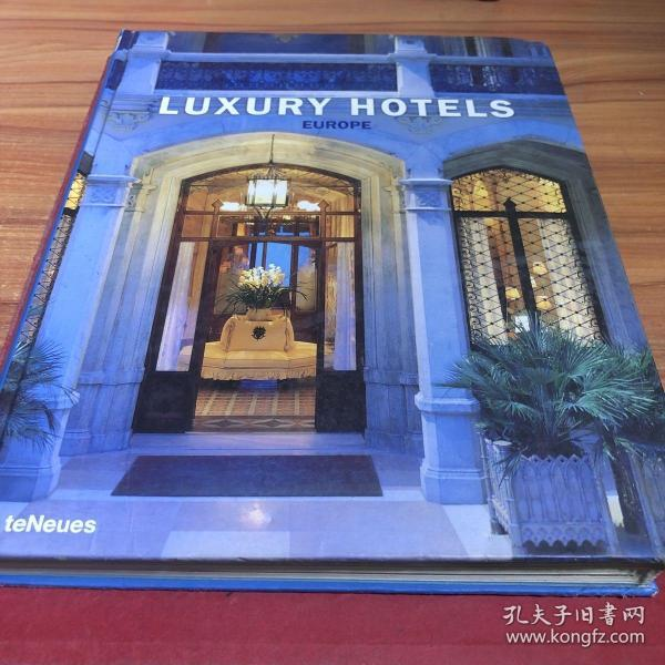 欧洲豪华酒店 Luxury Hotels: Europe