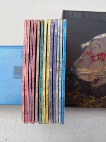 七龙珠(13册不同样)