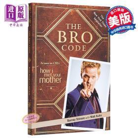 英文原版 The Bro Code 兄弟法典
