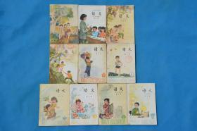 五年制小学课本 语文 第1-10册 全套未使用