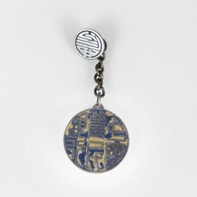 民国 中国农业银行 职员徽章 背面刻有职员证 3671字样
