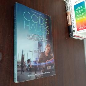 Code Halos: How the Digital Lives of People, Things, and Organizations are Changing the Rules of Business代码光晕