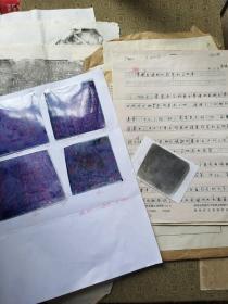 常德发现明代符篆和买地劵  原始原物拓片 2套4张 (带解说文稿1份) 内容十分的丰富