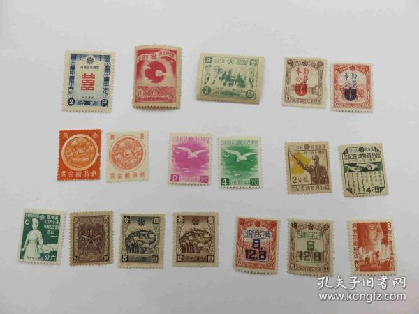 {会山书院}11#满洲帝国邮政未使用邮票总共10套