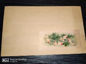 老美术信封一枚