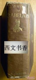 Rabelais: Illustrated by Gustave Dore著《拉伯雷的作品》多雷版画插图,约1900年伦敦出版