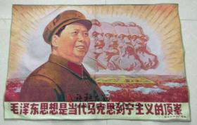红色怀旧收藏文革织锦画像丝绸机绣装饰挂画马列恩斯毛主席伟人像