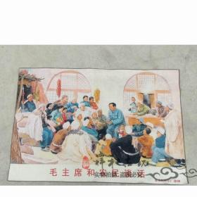 仿古做旧织锦画丝绸精致刺绣画 文革唐卡毛主席和农民谈话画像