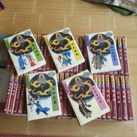 古龙作品集(全59册)
