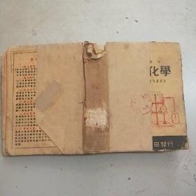 锛�楂�涓�����锛���搴峰���ㄥ��瀛�锛�绮捐���锛�姘���30骞村��