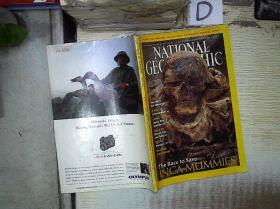 NATIONAL GEOGRAPHIC  MAY 2002 .