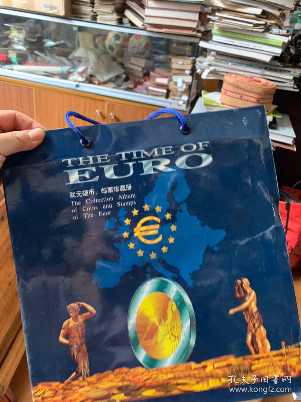 欧元时代,欧元硬币邮票珍藏册