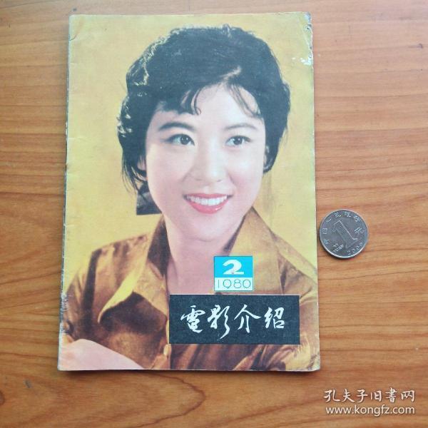 1980骞淬���靛奖浠�缁���2
