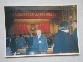 第八届全囯政协委员黎锦文参加政协会议时拍摄的彩照三张