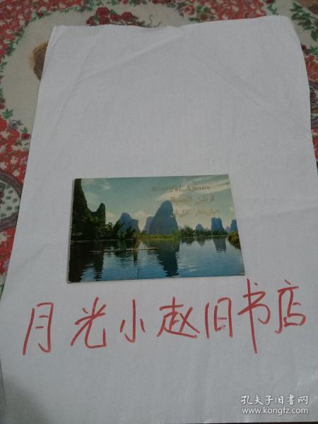 妗���灞辨按��淇$��锛�12寮�锛�1973骞寸��涓���澶����虹��绀�