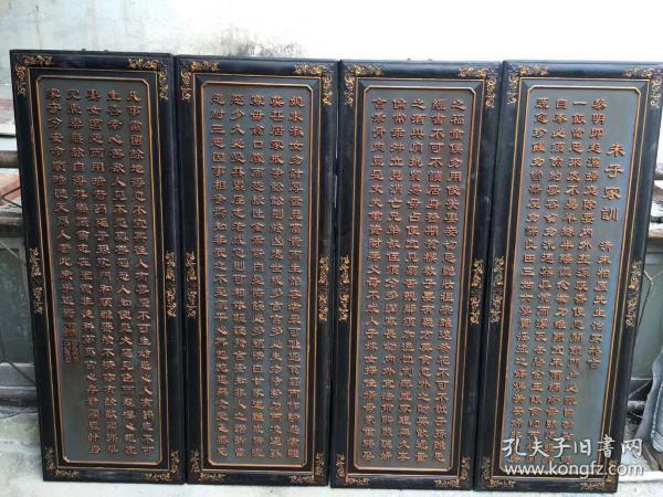 旧藏老漆器挂屏 朱子家训四条屏一套    单个尺寸:高1.22米,宽42厘米,品相完美,包浆好。