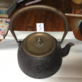 铁壶[铸壶材质生铁.实铜把提梁.另面云鹤图案/重3斤.直径16厘米.高23厘米]编5