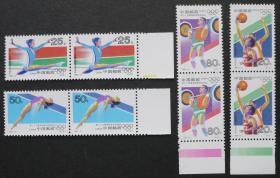 1992-8J锛�绗�浜���浜�灞�濂ユ���瑰��杩��ㄤ�锛�4����锛�������