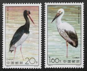1992-2T锛�楣筹�2���ㄣ��