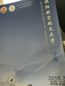 娌��宠��绌鸿��澶╁ぇ瀛�瀛���2019骞�3��