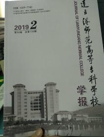 杩�浜�娓�甯���楂�绛�涓�绉�瀛��″����2019骞�2��