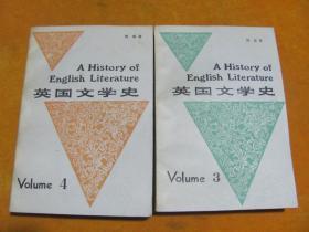英国文学史.英文版(3/4两册合售)