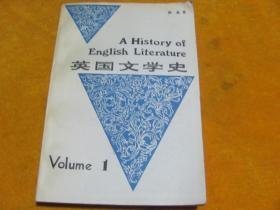 英国文学史   英文版1