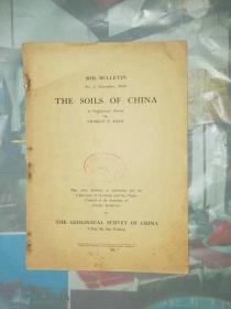 the soils of china 涓��界����澹� 锛�1930骞达�