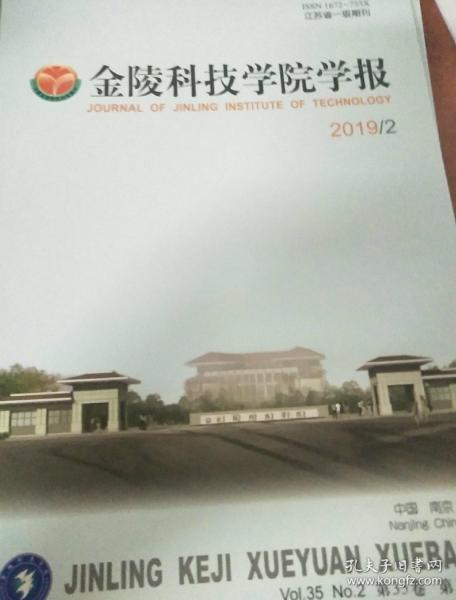���电���瀛��㈠����2019骞�2��
