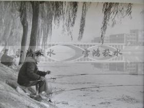 改革开放初期影展照片——休闲———潍坊东风桥头