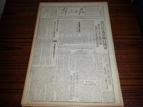1942骞�5��29�ャ��瑙f�炬�ユ�ャ������瀹�����琛�����锛��惧�叉���锋�����达�椴�澧������舵���ヨЕ锛�娉板北�烘���������绘��锛�娌惧��涓�婵���淇��风��澶�锛�
