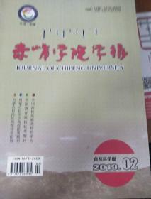 璧ゅ嘲瀛��㈠���ヨ���剁�瀛���2019骞�2��
