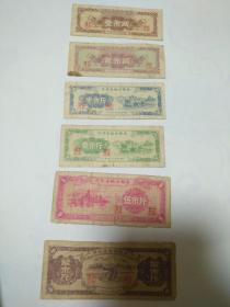 河北省地方粮票1962六全