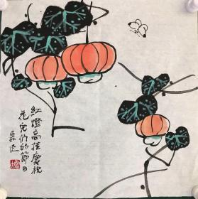 鲁慕迅       国画        纯手绘   【卖家包邮】