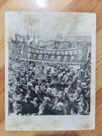 文革时期老照片3(好干部门合同志学习)
