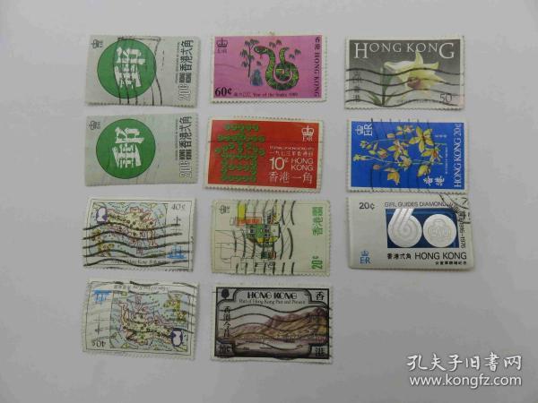 {会山书院}早期香港信销邮票11枚(品相相差不大,销戳位置不同,随机发货)