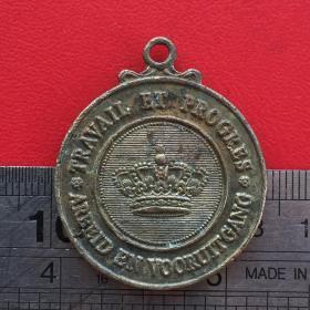 D139比利时军事皇冠勋章皇冠图案铜牌铜章铜挂件吊坠旧货物珍收藏