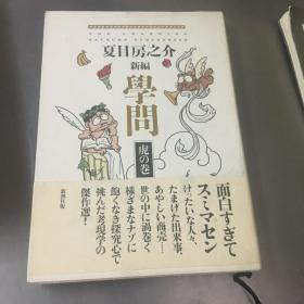 日文原版(。、