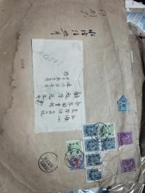 民国邮票八枚带实寄封(封是北平燕京大学图书馆馆长陈鸿舜寄上海合众图书馆馆长顾廷龙