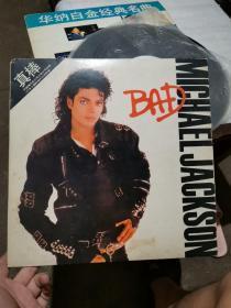 迈克尔杰克逊 真棒