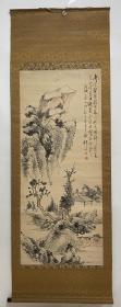 日本回流字画 原装旧裱  619   吉嗣拜山   大幅山水