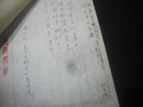 长沙刘正德先生旧体诗词手写手稿3页