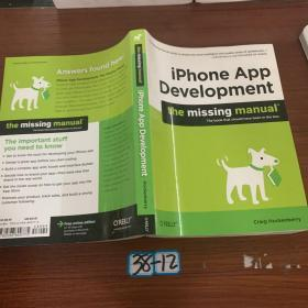 iPhone App Development:The Missing Manual